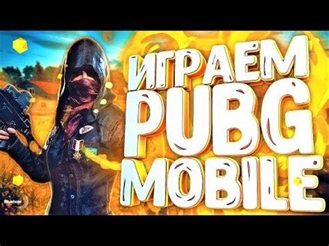 pubg mobile макросы, Архивы PUBG Mobile | PUBG - системные требования, новости  , Что делать, если PUBG Mobile вылетает.