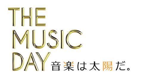 「嵐」櫻井翔、3年連続司会に! 日テレ11時間生放送「the Music Day」