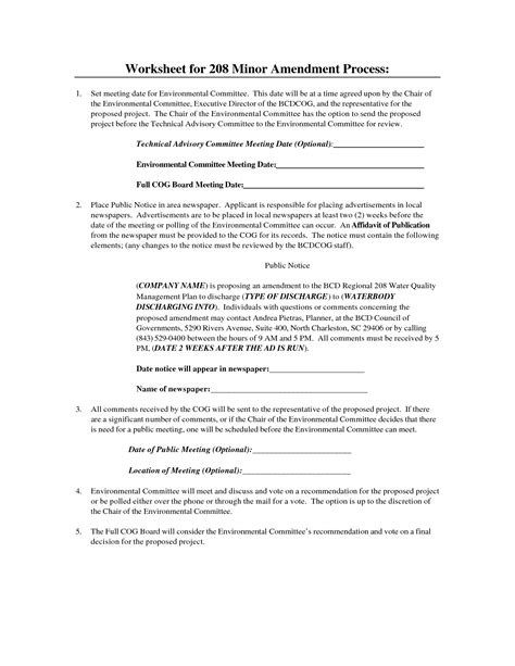 19 Best Images Of All Amendment Worksheet  27 Amendments, 27 Amendments Worksheet And