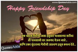 Cute Friendship Day Marathi Quotes and Nice Wishes sms ...
