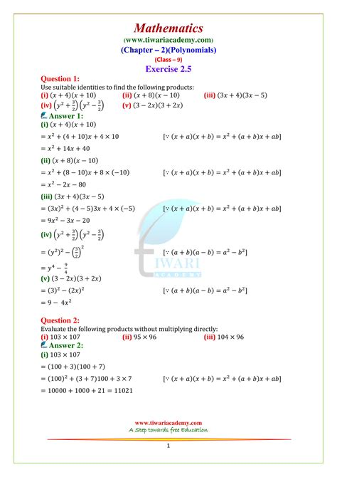 ncert solutions for class 9 maths chapter 2 exercise 2 5