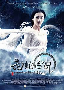 The Sorcerer and The White Snake (2011) trailer & pics