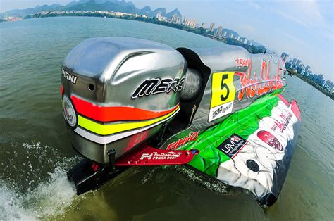 Boat World Usa by F1h2o Uim World Chionship