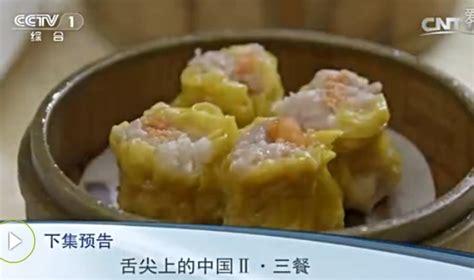 舌尖上的中国第二季第七集预告:细品人们餐桌上的一粥一饭(组图)-搜狐滚动