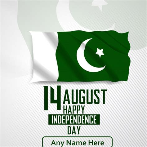 2020 14th August Independence Day Images With Name