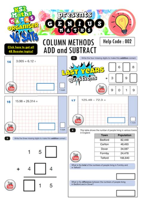 ks2 sats column method addition subtraction with youtube solution buttons by