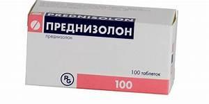 Преднизолон инструкция по применению таблетки при псориазе