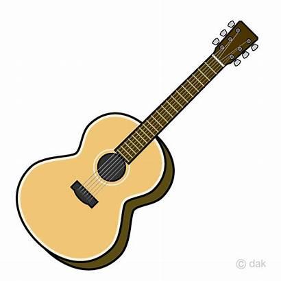 Guitar Clipart Acoustic Clip Simple Electric Illustoon
