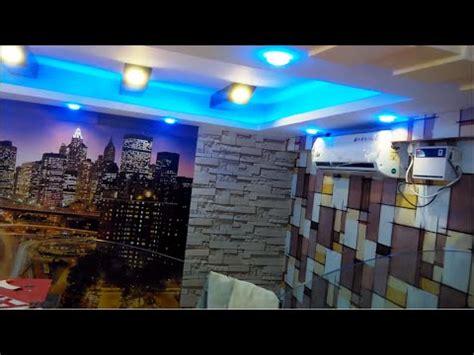 wallpaper design  walls home office business