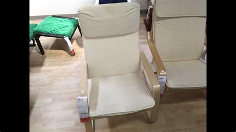 Ikea Pello Chair