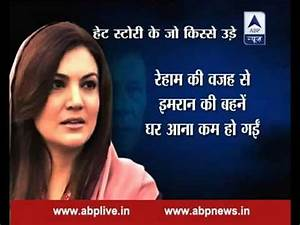 Reham Khan's Blasting Interview to Indian Channel About ...