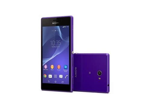 sony xperia  dual price  india specifications