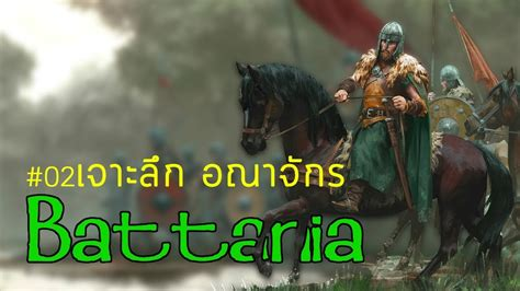 bannerlord battania