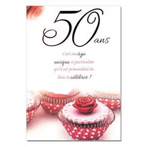 invitation 50 ans de mariage carte invitation anniversaire 50 ans carte invitation anniversaire 50 ans mariage gratuite