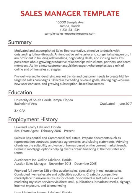 resume builder free no sign up free resume template