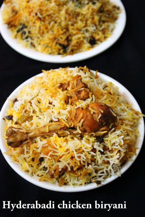 Kitchens Of India Hyderabadi Biryani by Hyderabadi Chicken Biryani Recipe Hyderabadi Biryani