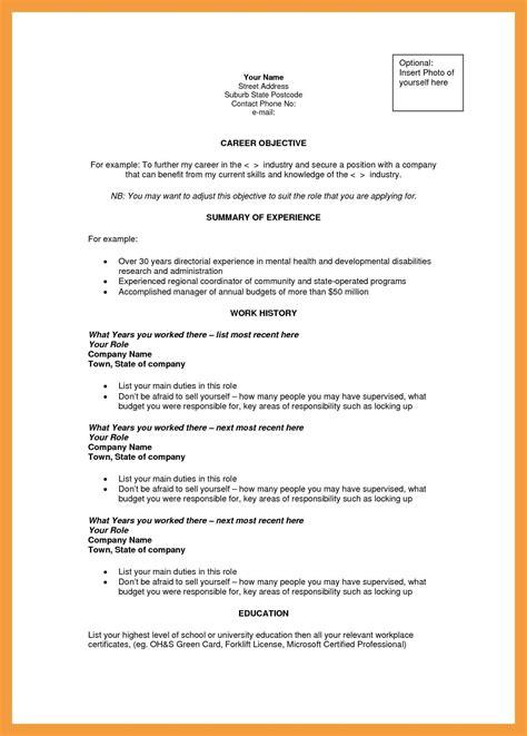19485 nursing resume objective exles 10 career objectives exles resume pdf