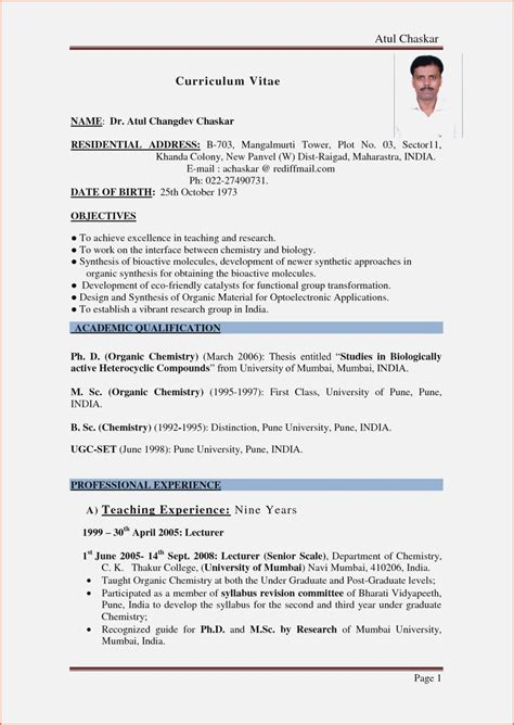 15 questions to ask at realty executives mi invoice and resume template ideas