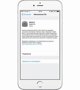 Apple выпустила iOS 9.3 для iPhone, iPad и iPod touch с ...