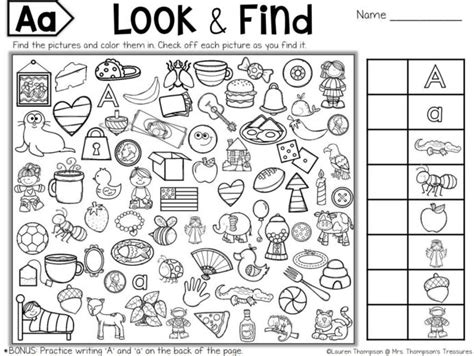shake break hidden pictures puzzle highlights printables
