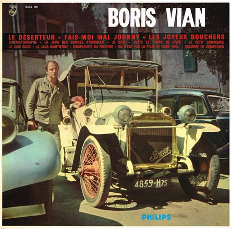 boris vian boris vian vinyl lp album reissue discogs