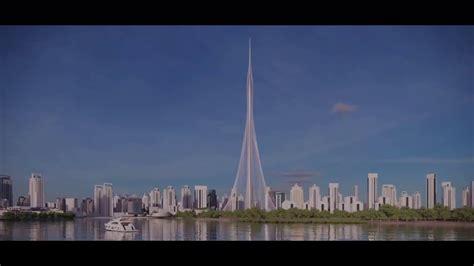 Harbour Tower Dubai Creek