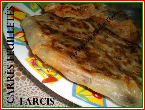 recettes salees oum walid