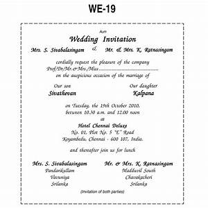 wedding invitation wording in tamil font matik for With e wedding invitation card wordings