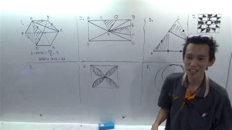 โจทย์แรเงา ป 6 สอบเข้า ม 1 - YouTube