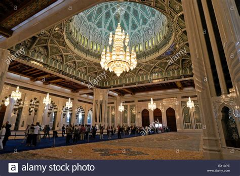 Mosque Chandelier by Dome And Chandelier Interior Of Sultan Qaboos
