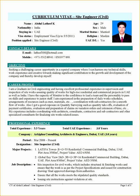 electrical engineering resume   samples