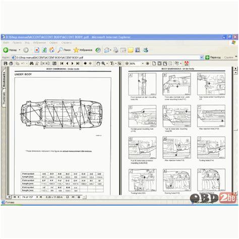 old cars and repair manuals free 1997 hyundai sonata instrument cluster hyundai service manuals 1997 2005 hyundai car service repair