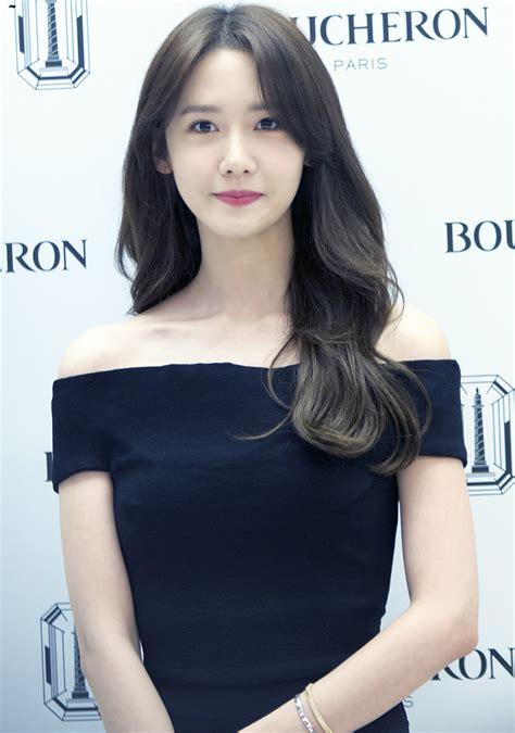 Im Yoon-ah - Wikipedia