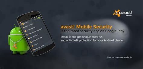 avast mobile security antivirus v3 0 6158 android apk avast mobile security antivirus v3 0 7550