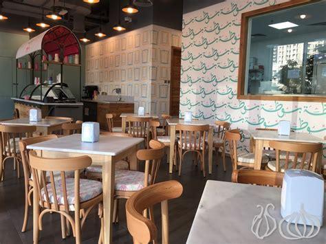 Booza: Lebanese Flavors in Dubai :: NoGarlicNoOnions