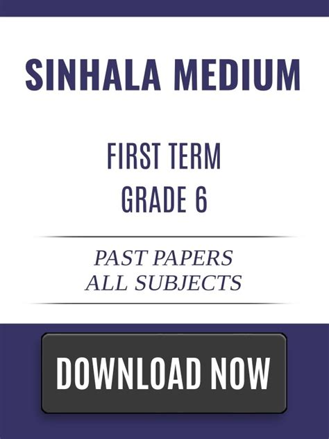 grade 6 term past papers sinhala