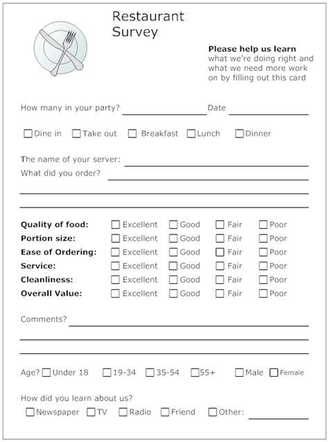 image restaurant survey form resident retention