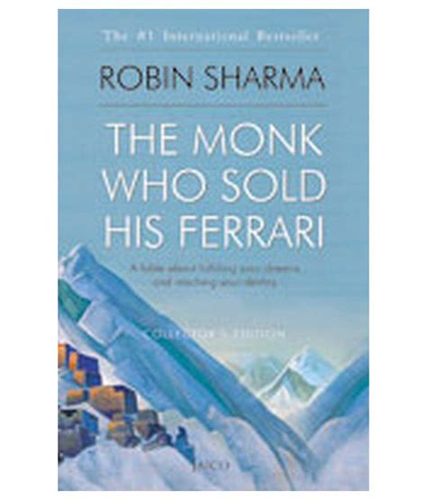 the monk who sold his the monk who sold his telugu buy the monk who