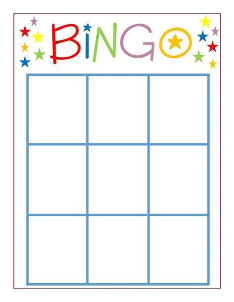 family game night bingo school math bingo blank