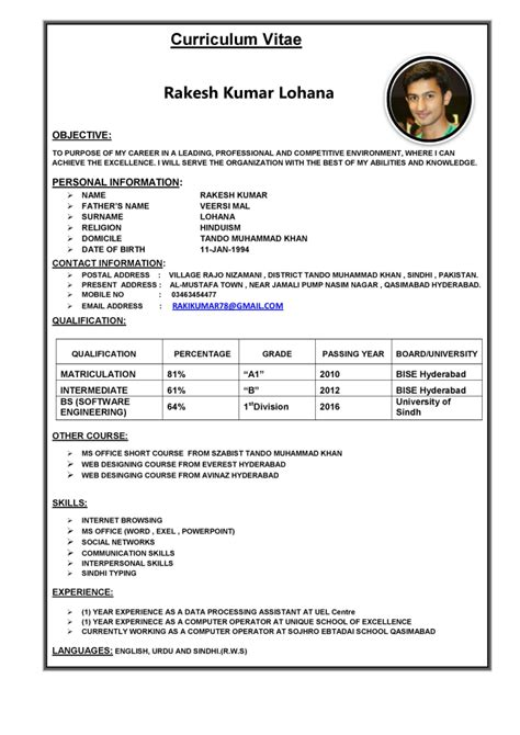 design  attractive cv    designerrk