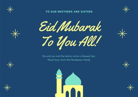 customize  eid al fitr card templates  canva
