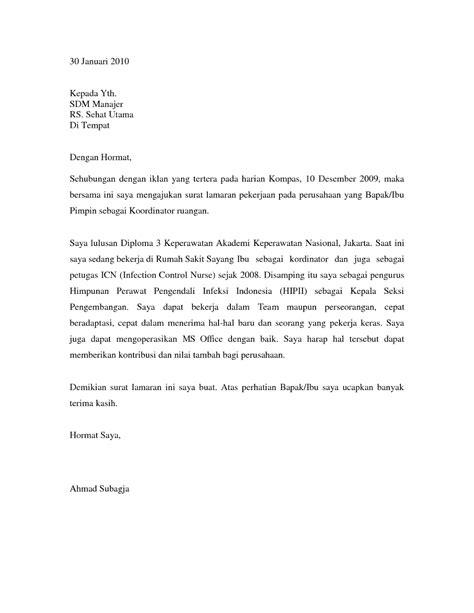 Surat Lamaran Kerja Bahasa Inggris Singkat by 12 Contoh Surat Lamaran Kerja Bahasa Inggris Yang Baik