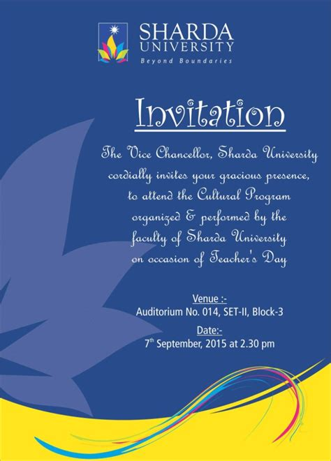 invitation  teachers day celebration september