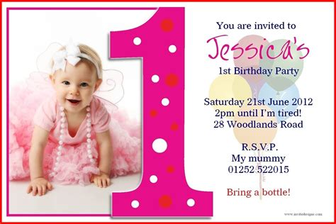 012 birthday invitation templates free download first card