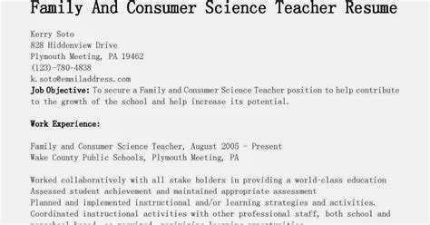 resume sles family and consumer science resume