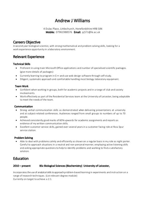 Skills For Cv by Exle Skill Based Cv