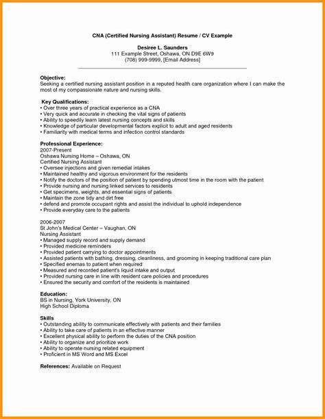 Resume For Cna by Cna Description For Resume