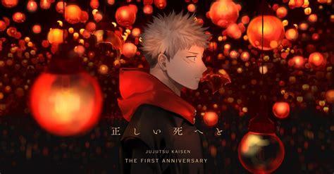 anime ost  opening  jujutsu kaisen anime