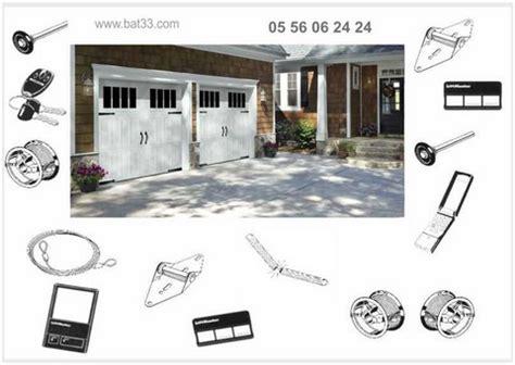 accessoires porte de garage bordeaux