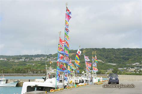 沖縄 旧 正月